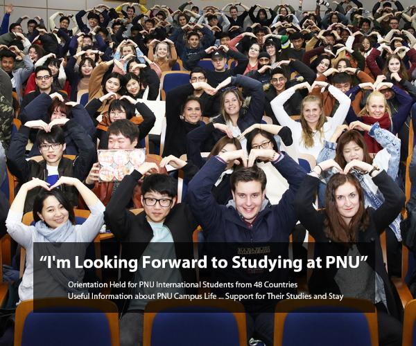 """I'm Looking Forward to Studying at PNU"""